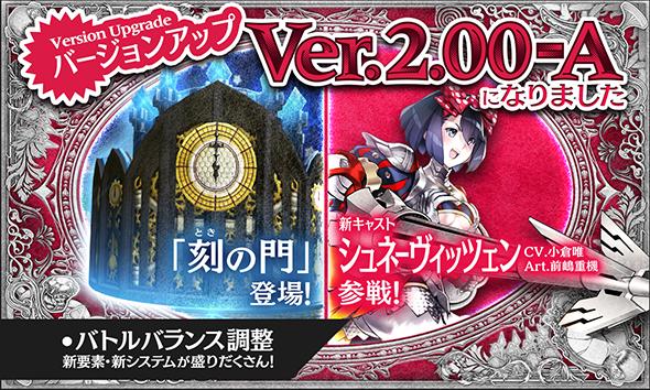 http://info-wonder.sega.jp/wp-content/uploads/2016/12/img161214a.png