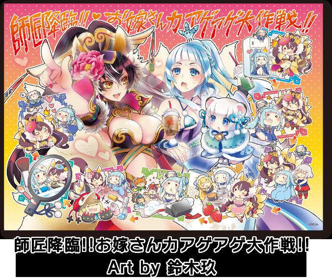 オリジナルB3クリアポスター(全2種)