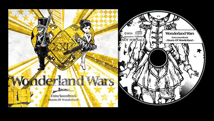 エクストラサウンドトラック-Hearts Of Wonderland-(全1種)