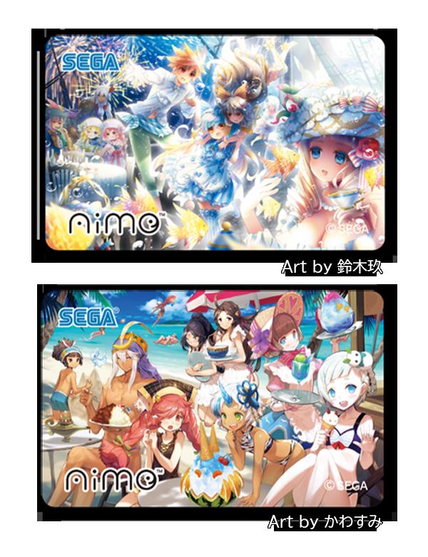 オリジナルアミューズメントICカード(全2種)
